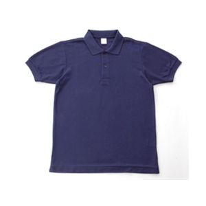 無地鹿の子ポロシャツ ネイビーS