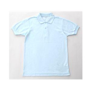 無地鹿の子ポロシャツ サックス 4L