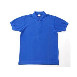 無地鹿の子ポロシャツ ロイヤルブルー 4L