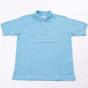ドライメッシュアクティブ半袖ポロシャツ サックス SS