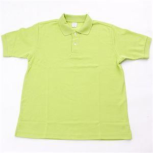 ドライメッシュアクティブ半袖ポロシャツ アップルグリーン M