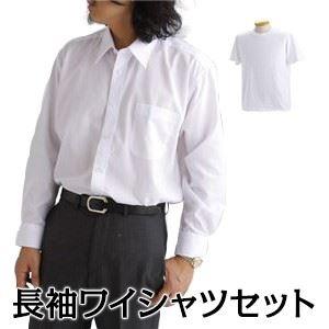 ホワイトワイシャツ2枚+ホワイトTシャツ3枚 L