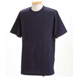 ドライメッシュTシャツ 2枚セット 白+ネイビー S