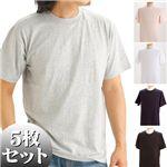 5枚セットTシャツ 5色セット XXL