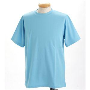 ドライメッシュポロ&Tシャツセット サックス 3Lサイズ