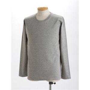 ユニセックス長袖Tシャツ 150 ヘザーグレー