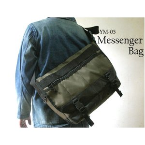 アメリカ軍 メッセンジャーバッグ/鞄 【 20 L 】 ポリエステルキャンバス地/ラバー 防水加工 B S124YN ウッドランド 【 レプリカ 】