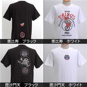 浮き出る立体プリント和柄!幸せの七福神Tシャツ (半袖) 1975・恵比寿 黒 M (NP)