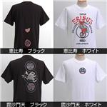 浮き出る立体プリント和柄!幸せの七福神Tシャツ (半袖) 1975・恵比寿 黒 M