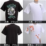 浮き出る立体プリント和柄!幸せの七福神Tシャツ (半袖) 1977・大黒 黒 XL
