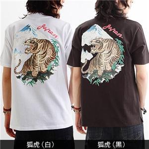 背中で語れる スカ柄ポロシャツ 2008・狐虎 白 L