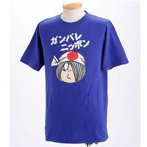 むかしむかし アニメコラボ!サッカーW杯日本代表応援Tシャツ 【9番 鬼太郎】 ジャパンブルー M
