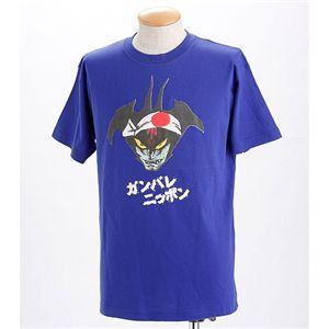 むかしむかし アニメコラボ!サッカーW杯日本代表応援Tシャツ 【10番 デビルマン】 ジャパンブルー XS