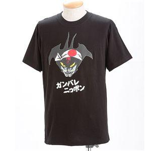 むかしむかし アニメコラボ!サッカーW杯日本代表応援Tシャツ 【10番 デビルマン】 ブラック 3L