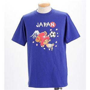 むかしむかし アニメコラボ!サッカーW杯日本代表応援Tシャツ 【11番 チョッパー】 ジャパンブルー XS
