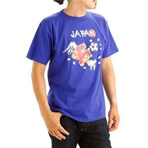 むかしむかし アニメコラボ!サッカーW杯日本代表応援Tシャツ 【11番 チョッパー】 ジャパンブルー L