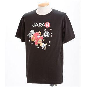 むかしむかし アニメコラボ!サッカーW杯日本代表応援Tシャツ 【11番 チョッパー】 ブラック M