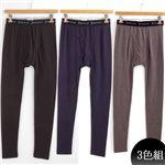 遠赤外線加工 MEN'S CLUB 暖かスパッツ 3色組 57-40007 L
