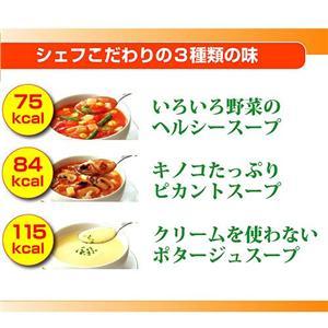 スープアップスリム