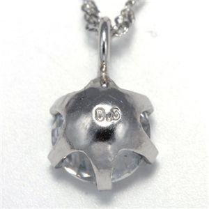 純プラチナ 0.3ctダイヤモンドペンダント