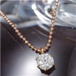 K18PG 0.4ct一粒ダイヤモンドペンダント(18金ピンクゴールドネックレス)185310 約40cm
