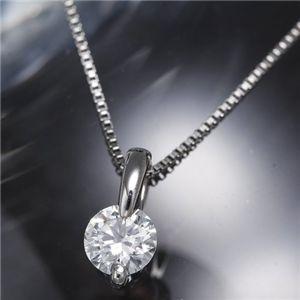 PT/0.2ctダイヤモンドペンダント DカラーVS2/エクセレント H&C