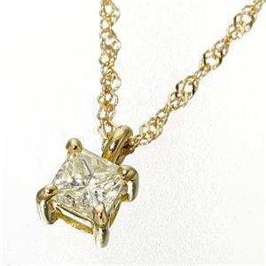 ダイヤモンドプリンセスカットペンダント イエローゴールド(ゴールド)