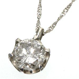 Hカラー I1ダイヤモンド一粒ネックレス0.7ct