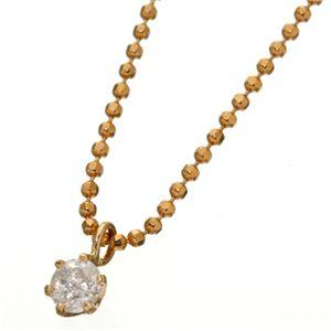 K18/PG 0.1CT1粒ダイヤモンドネックレス