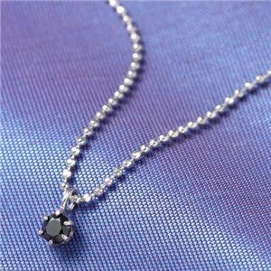 0.1ctブラックダイヤモンドプチネックレス