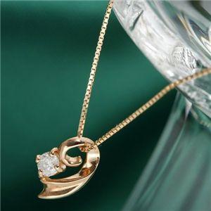K10 ダイヤモンド アンデュレイトペンダント ネックレス