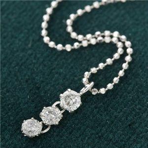 PT1000/3ストーンダイヤモンドペンダント ネックレス
