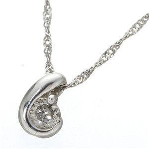 K18シンプルダイヤペンダント ネックレス
