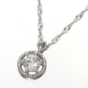 K18ロイヤルクラウンダイヤペンダント ネックレス