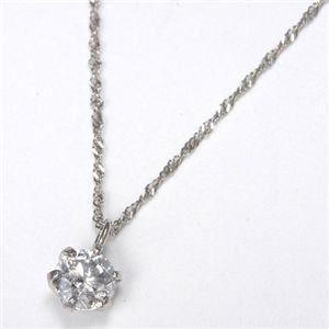 純PT0.3ctダイヤモンドペンダント ネックレス