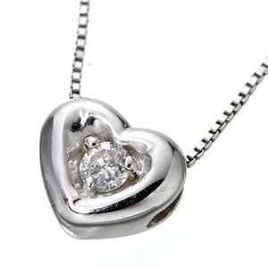 ハートダイヤペンダント ネックレス
