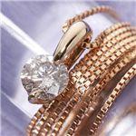 K18PG0.1ctピンクダイヤモンドペンダント ネックレス 鑑別付き