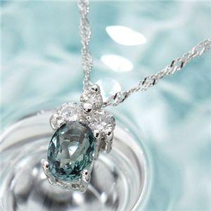 K18WG0.3ct アレキサンドライト ダイヤペンダント ネックレス
