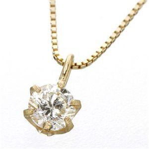 K18台座 twelveカラージュエリーペンダント ネックレス ダイヤモンド