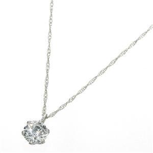 プラチナ(PT900) 0.4ct ダイヤモンドペンダント ネックレス