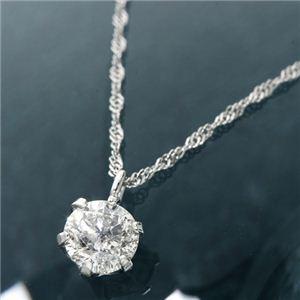プラチナ(PT1000) 0.3ct ダイヤモンドペンダント ネックレス