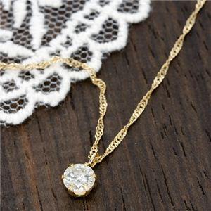 18金イエローゴールド(K18YG) 0.27ct ダイヤモンドペンダント ネックレス