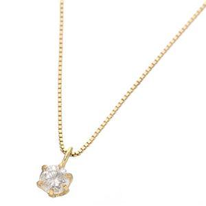 0.1ctダイヤモンドペンダント ネックレス(ベネチアンチェーン) 18Kイエローゴ-ルド