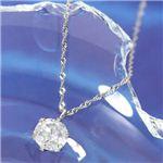 Pt900ダイヤモンド0.4ctペンダント ネックレス