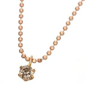 K18 0.1ctシャンパンカラーダイヤモンドペンダント ネックレス K18ピンクゴールド