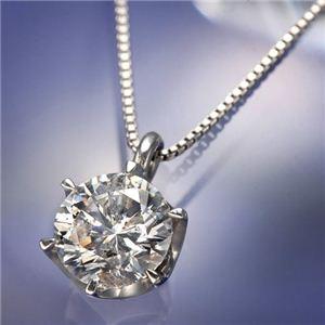 PT1000/0.7ctダイヤモンドペンダント ネックレス