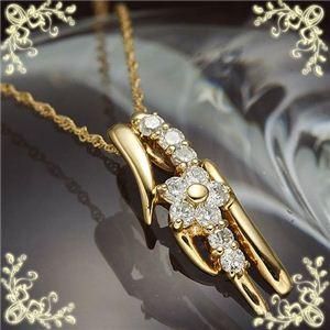 K18YG(イエローゴールド) ダイヤファリボラペンダント ネックレス