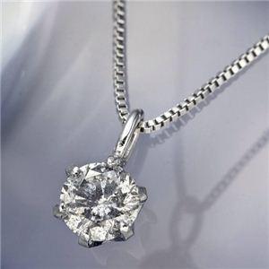 プラチナダイヤモンドペンダント ネックレス