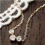 K18YG0.2ctダイヤモンドプレミオールペンダント ネックレス