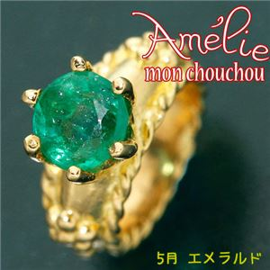 amelie mon chouchou Priere K18 誕生石ベビーリングネックレス (5月)エメラルド